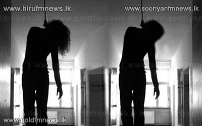 Bodies of a couple who committed suicide found in a house in Minneria - Rotawewa