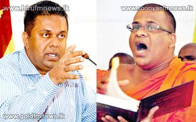 Bodhu+Bala+Sena+challenges+UNP