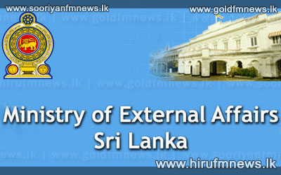 No+request+to+recall+Sri+Lankan+High+Commissioner