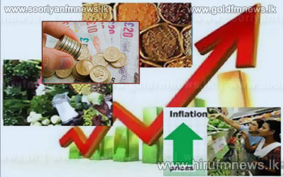 Sri+Lanka%27s+inflation+eases+to+7.5-pct+in+March
