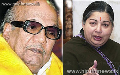 Jayalalitha%27s+objective+is+to+become+Prime+Minister+by+leveraging+Sri+Lanka+-+alleges+Karunanidhi