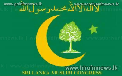Muslim+Congress+decides+to+support+government+further+during+its+Supreme+Council+Meeting++++++