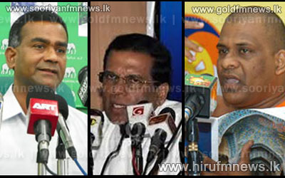 Government+not+involved+in+Pepiliyana+incident+says+Minister+Maithreepala+