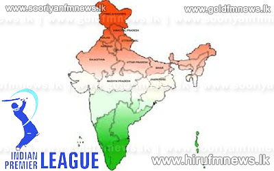 Indian+government+issues+official+stance+regarding+security+of+Sri+Lankan+players+taking+part+in+IPL