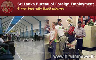 No+reason+for+Sri+Lankan%27s+employed+in+South+Korea+to+have+any+undue+fear%3B+FEB++++++