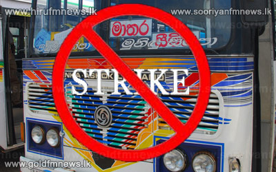 Matara+Passenger+Transport+Union+says+that+it+would+not+support+the+strike.++++++