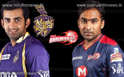 IPL+begins%3B+first+match+today.