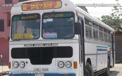 A+special+New+Year+bus+service+from+8th+to+22nd.++++++