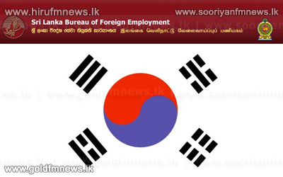 Foreign+Employment+Bureau+strengthens+relations+with+Korea+++