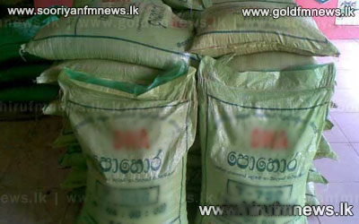 25%25+Fertilizer+cut+recommended+for+paddy+cultivation