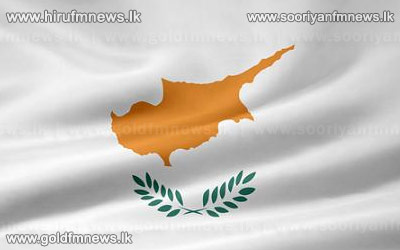 Sending+Sri+Lankan+workers+to+Cyprus+temporarily+suspended
