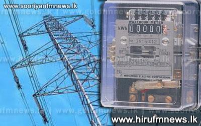 Verbal+opinions+clarified+regarding+electricity+tariff+amendment