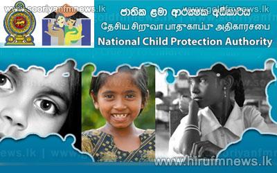 Children+in+Thissamaharama+children%27s+home+abused.+++