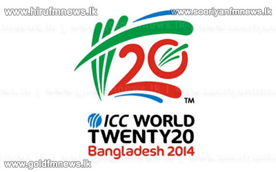 Logo+for+2014+T20+World+Cup+unveiled