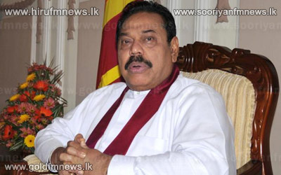Presidential+committee+to+probe+Matale+mass+grave+++