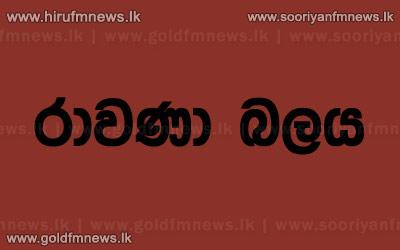 Sri+Lanka+denied+studio+facilities+in+South+India++++++