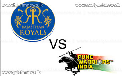 Pune+Warriors+defeats+Rajasthan+Royals+by+seven+wickets.+