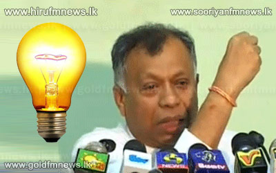 Legal+action+by+UNP+if+electricity+fares+increased.