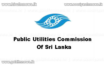 The+recommendations+of+the+Public+Utilities+commission+on+electricity+to+the+CEB+today.+++