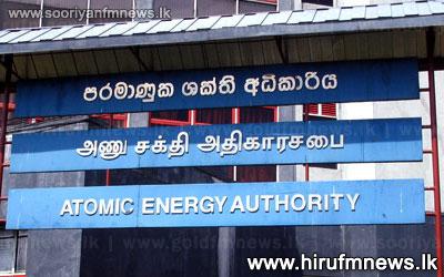 Radiation+of+Chernobyl+blast+discovered+in+Sri+Lankan+soil