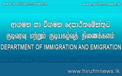 Previous+offenses+of+job+dispossessed+Sri+Lankan%27s+in+Saudi+sought