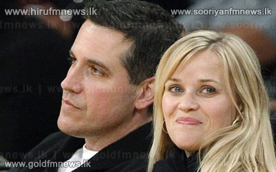 Hollywood+actress+Reese+Witherspoon+%27arrested%27