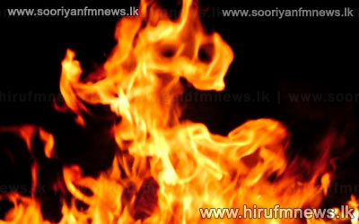Investigations about a Sri Lankan who set his wife ablaze in Sisili