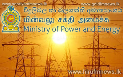 Special+discussion+today+on+revised+electricity+tariffs%3B+The+Ministry+considers+some+concessions