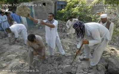 Afghanistan+quake+kills+at+least+four%2C+wounds+69