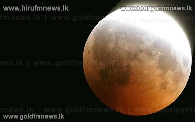 Partial+lunar+eclipse+visible+tonight