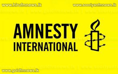 The+Amnesty+International+releases+another+report+on+Sri+Lanka