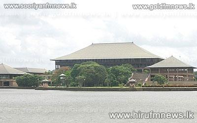 Former+LTTE+carders+visit+parliament
