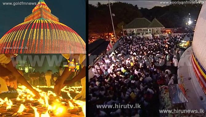 Thousands+flock+to+Kataragama+for+Hiru+Shaakyasinghe+Mangalyaya