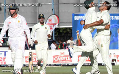 Bangladesh+dedicate+Test+win+over+Zimbabwe+to+factory+collapse+victims