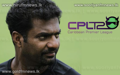 Spin+wizard+Muttiah+Muralitharan+turns+his+attention+to+the+Caribbean+Premier+League