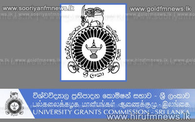 Decision+by+University+of+Peradeniya+on+foreign+students+is+wrong+-+UGC+issues+a+statement