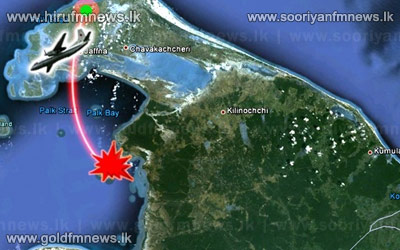 Skulls%2C+Skeletons+and+a+gold+tooth+found+among+salvaged+debris+of+aircraft+that+was+shot+down+by+the+LTTE