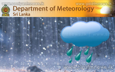 Showers+to+persist+throughout+May%3B+Gampaha+effected+by+inclement+weather+++