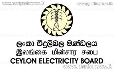 +Electricity+crisis+as+a+result+of+stoppage+of+fuel+supply.+++
