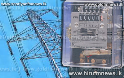 The+electricity+tariff+prepared+on+the+instructions+of+the+President+to+be+considered+by+the+PUC+today.