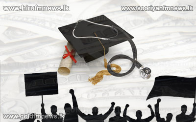 Island+wide+agitation+for+safeguarding+the+medical+degree.+++