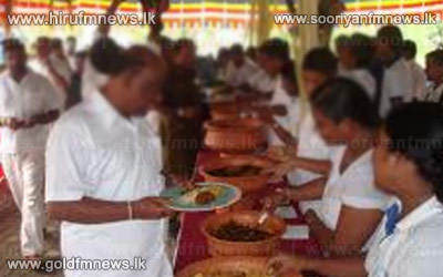 Collection+of+funds+for+alms+stalls+to+be+sanctioned+by+Grama+Seva+officers++++++