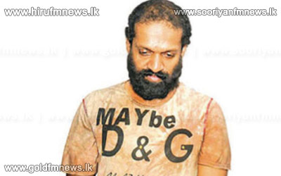 Sakwithi+Ranasinghe+accused+of+embezzling+1.05+billion+enlarged+on+bail+++