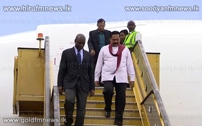 President+arrives+in+Uganda.+++