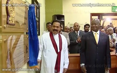 President+declares+open+Sri+Lankan+High+Commission+in+Uganda