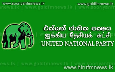 UNP+removes+five+electoral+organizers