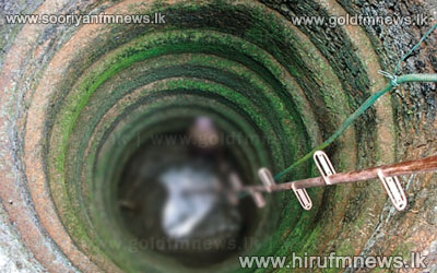 Mother+in+Vavuniya+jumps+into+well+with+her+three+daughters%3B+all+three+children+dead++++++