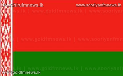 Sri+Lanka+delegation+in+Belarus+seeking+new+markets+and+investments+++