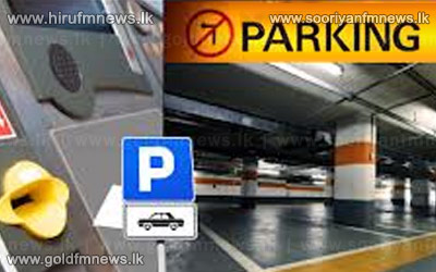 No+parking+fees+from+private+building+car+parks+in+Western+Province