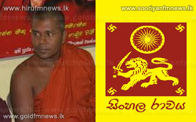 Funeral+of+Indarathana+Thero+to+be+held+tomorrow%3B+Sinhala+Rawaya+in+protest++++++